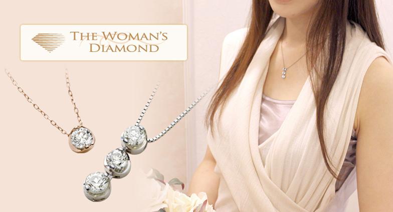 【静岡】自分へのご褒美に・大切な人への贈り物にダイヤモンド一粒ネックレス♡
