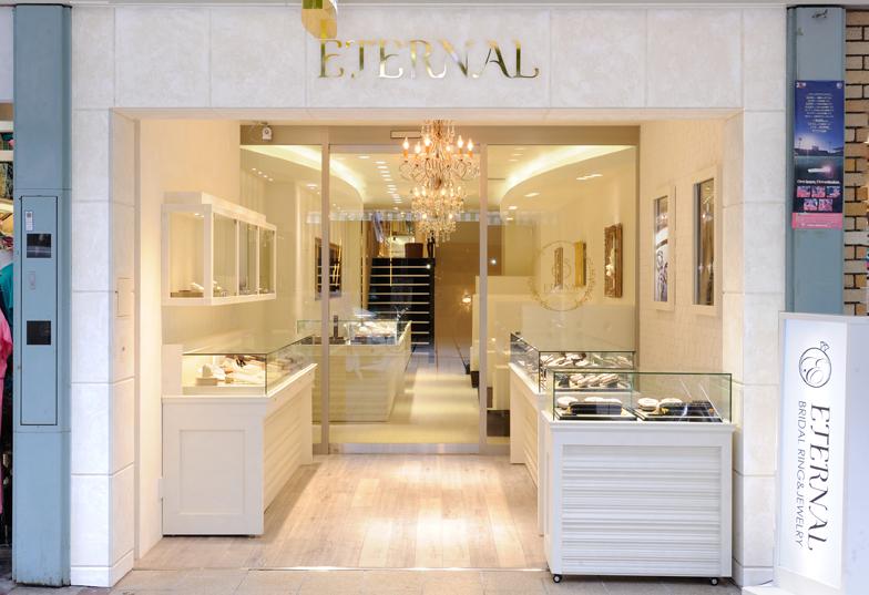 ETERNAL店