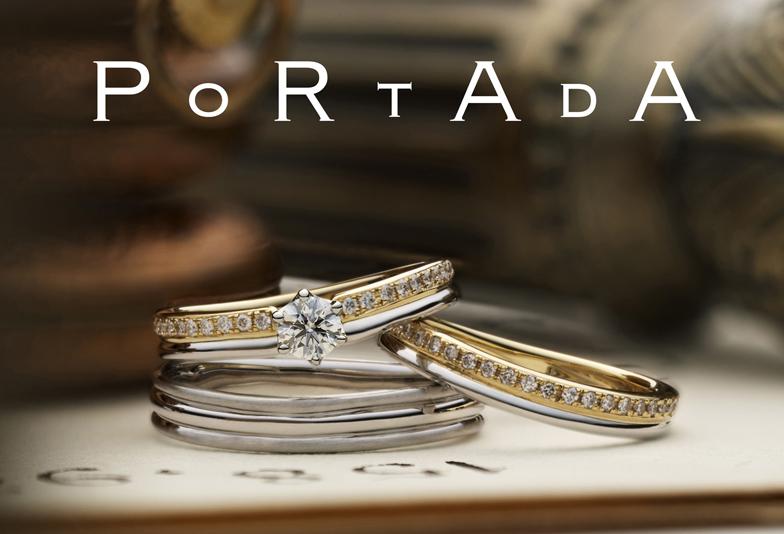 【浜松】リングを手にした瞬間から始まるおふたりの旅。旅の思い出を婚約指輪と共に♡