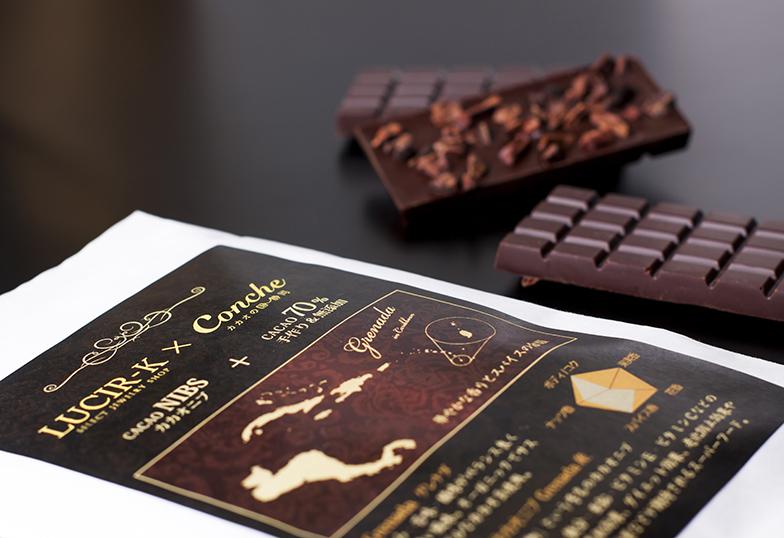 【浜松・静岡】 食べると幸せになれるスーパーフード 『カカオニブ』 チョコレート × ブライダルリング(婚約指輪・結婚指輪)専門店