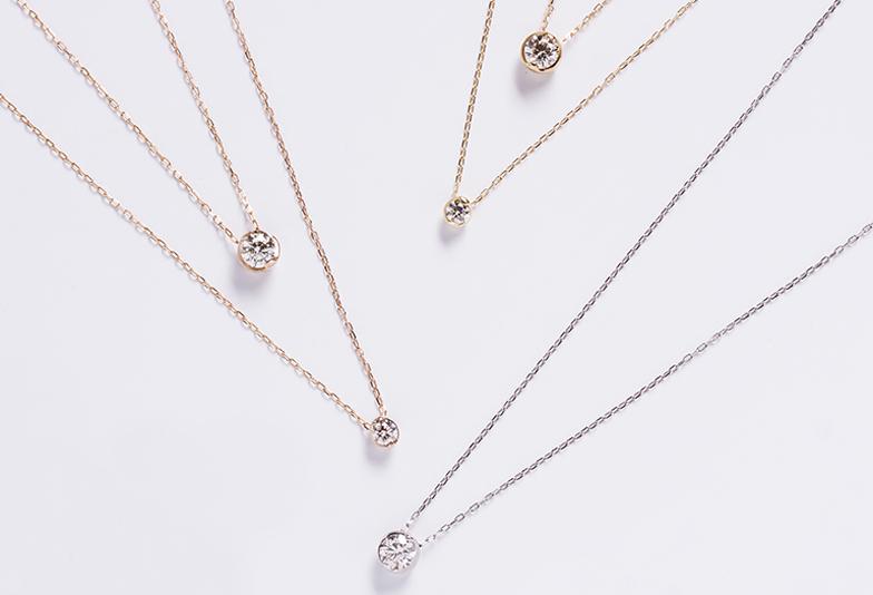 安いのに品質が良いダイヤモンドネックレス【静岡市宝石店】