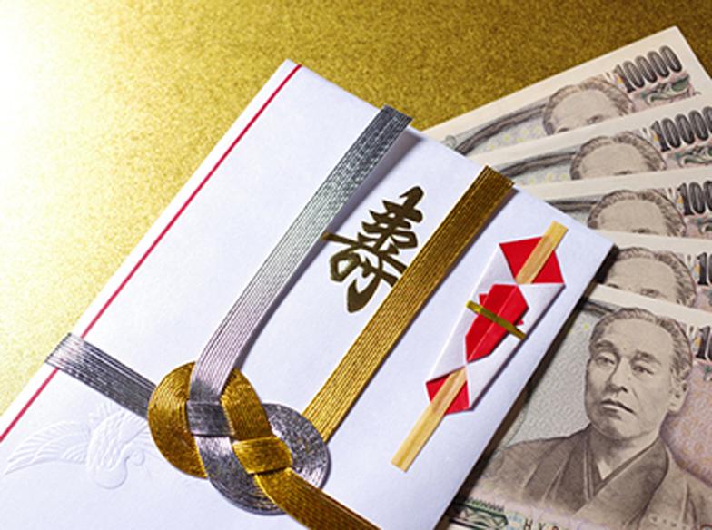 静岡市 ご祝儀袋【金額編】包む金額の相場とは?…