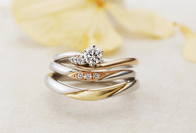 【神戸・三ノ宮】デザインがおしゃれな結婚指輪 コンビリングとは?