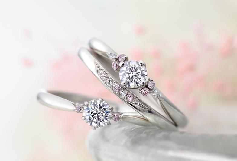 【静岡市】ピンクダイヤの婚約指輪・結婚指輪の人気ブランドは?幸福のシンボルカラーで愛され花嫁に♡