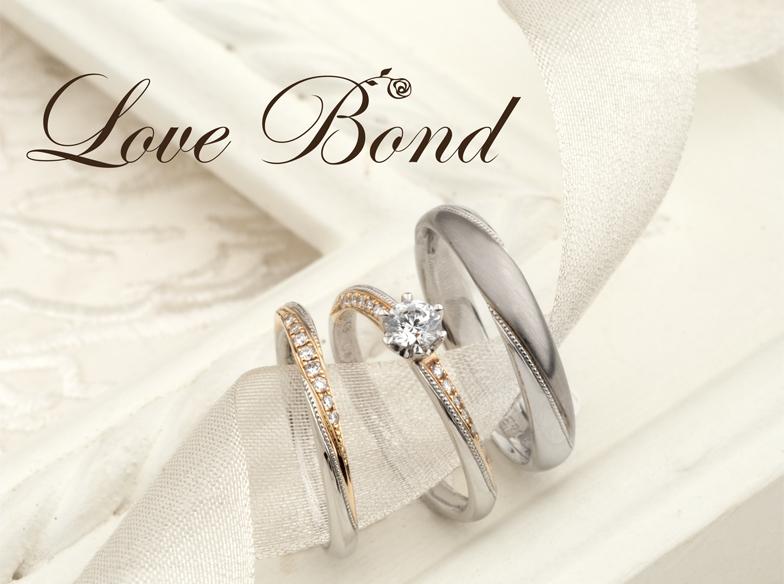 富士市の女性に人気のアンティークブランド、ラブボンドの結婚指輪(マリッジリング)、婚約指輪(エンゲージ)。