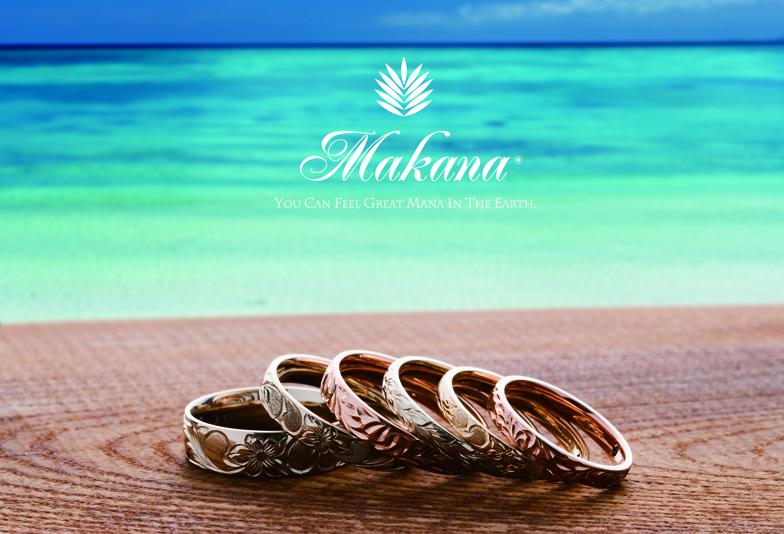 【静岡市】高品質なハワイアンジュエリーが叶うブランド≪Makana-マカナ≫の魅力!結婚指輪はハワジュで決まり♡