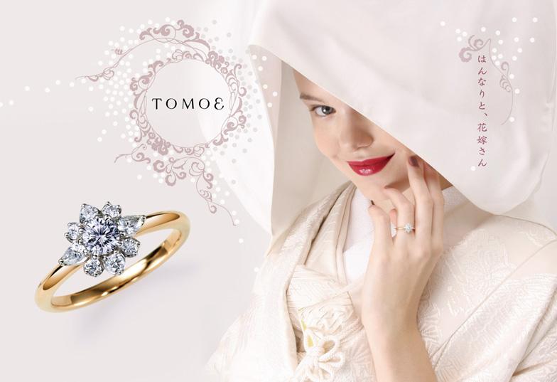 【静岡市】婚約指輪「和モダンスタイル」でオシャレに周りと差を着けられる♡