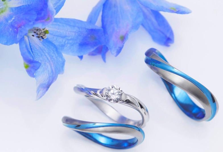 きれいな青色・ブルーの結婚指輪 浜松で色が選べる2人だけの特別な結婚指輪を探すなら