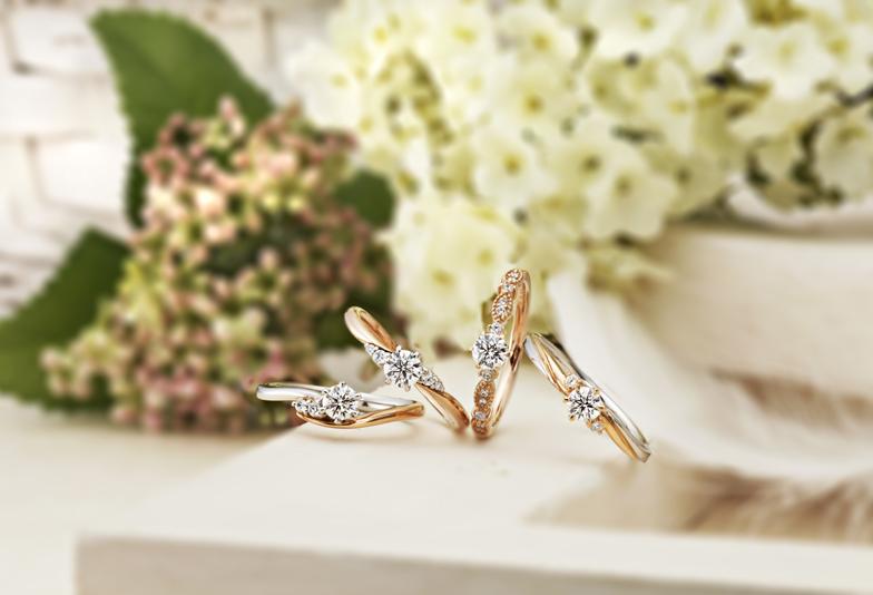 【浜松】二色の婚約指輪。「愛のお守り」をおふたりの薬指に