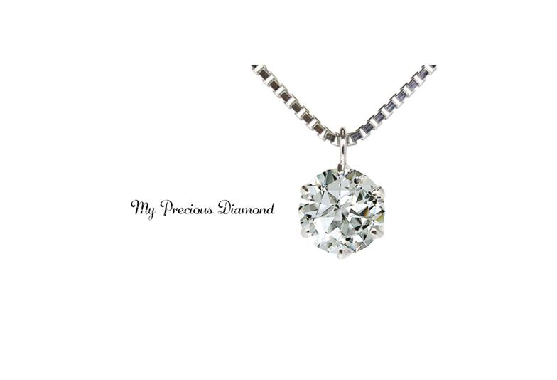マイプレシャスダイヤモンド1