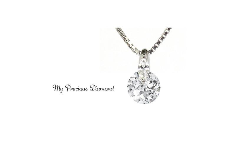 マイプレシャスダイヤモンド2