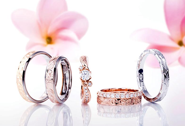 【浜松市】ハワイアンジュエリーの婚約指輪・結婚指輪(セットリング)の口コミから厳選!ワンランク上の高品質ハワイアンジュエリーはコレ!