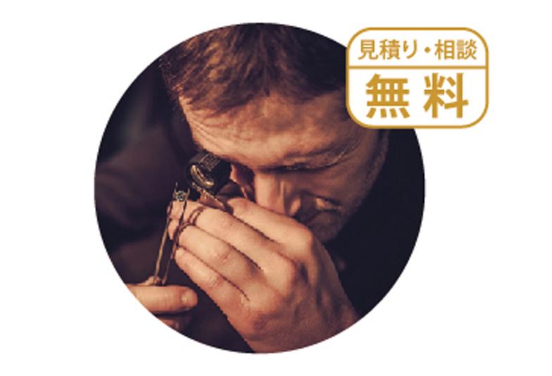 【静岡市】宝石は売ることができる?金・プラチナ以外の買取り