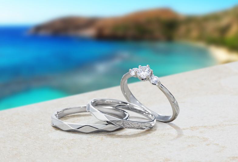 【静岡市】ハワイアン婚約指輪&結婚指輪を夏が来る前にゲットしよう♡