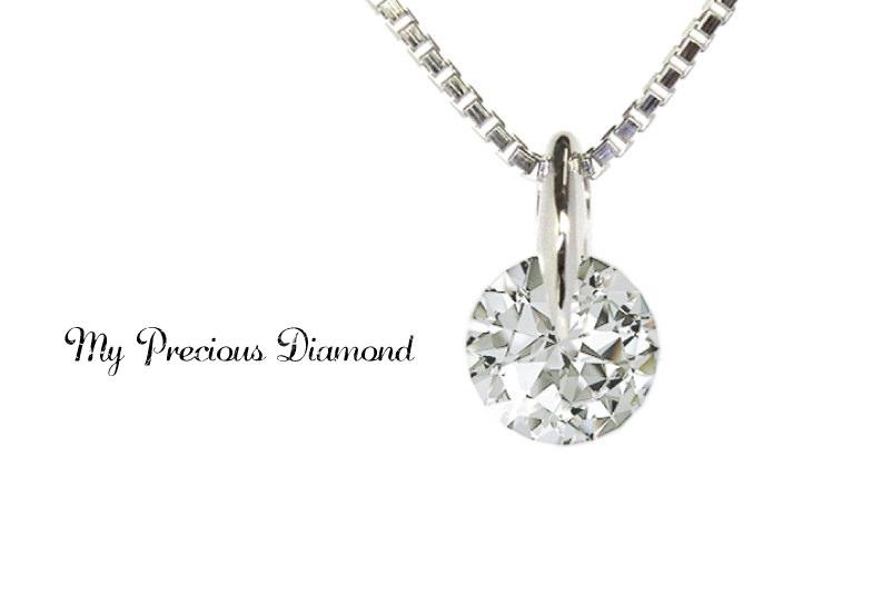 マイプレシャスダイヤモンド