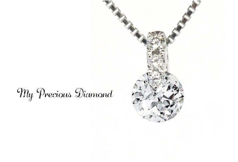 マイプレシャスダイヤモンド3