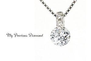 静岡で探す!婚約ネックレス♡ご予算に合わせたセミオーダー可能なダイヤモンドネックレス