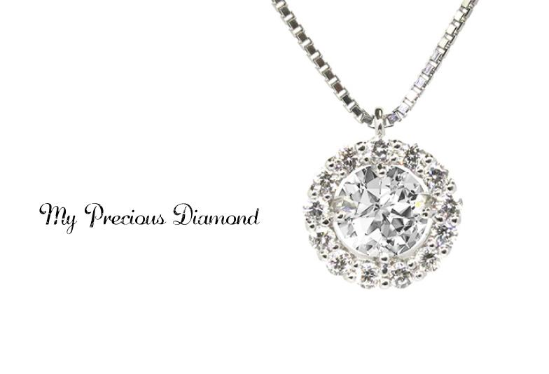 予算と品質が選べるダイヤモンドネックレス セミオーダー可能なオーダーネックレスとは?【静岡市】