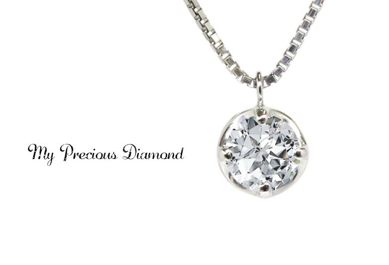 マイプレシャスダイヤモンド5