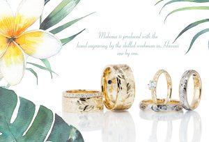 本当におすすめのショップはどこ?花嫁が浜松市でハワイアンジュエリーの婚約指輪・結婚指輪を探す!断然お得なセレクトショップ特集