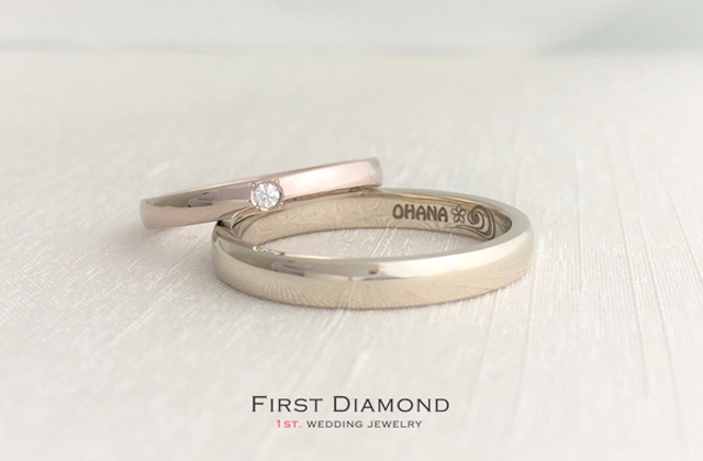 【静岡市】シンプルな結婚指輪からはじめよう!二人だけの育てるリング!!