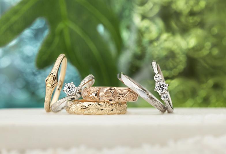 【南大阪・和歌山】ハワイアンの結婚指輪を一気に見比べ&着け比べ!!