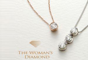 【豊橋】リーズナブルなダイヤモンドネックレスだから婚約記念品やアニバーサリー、自分へのご褒美にもおすすめ