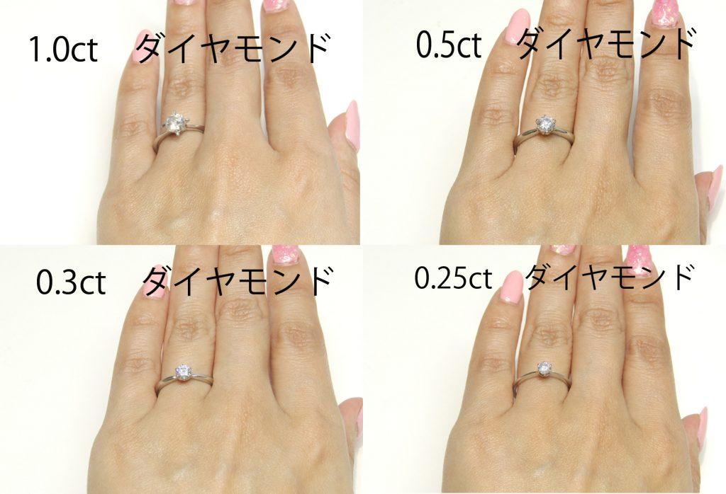 浜松市婚約指輪ダイヤモンド