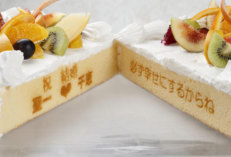 ケーキの中にメッセージ?!プロポーズが出来るサプライズケーキ☆【久留米市】