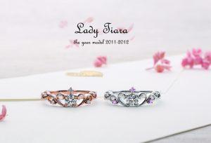 【浜松】可愛過ぎる!王冠(ティアラ)のような婚約指輪エンゲージリング