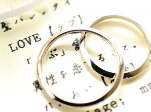 【静岡市】結婚指輪のデザインでお悩みの方へ『ストレートタイプ』