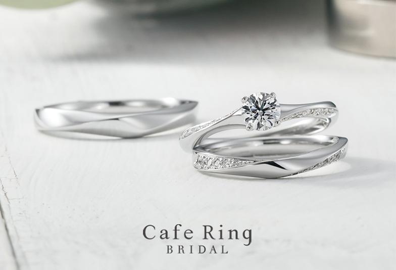 【福井県】福井市 極上の着け心地~カフェリングの結婚指輪と婚約指輪~
