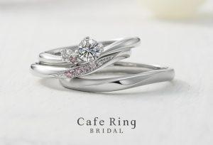 【金沢市】希少なピンクダイヤモンドの婚約指輪渡しませんか?💍