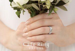 【浜松市】着け心地が良い結婚指輪を集めてみました