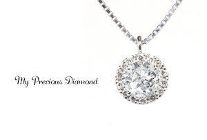【豊橋】婚約記念品はダイヤモンドネックレスがオススメ♡