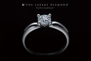 """【富山市】""""THE LAZARE DIAMOND""""美しい婚約指輪"""
