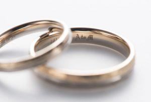 【広島市】ダイヤモンドは有り派?無し派?今人気のシンプルな結婚指輪をご紹介