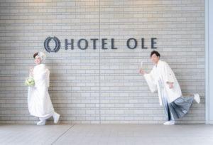【藤枝市・焼津市】インスタ映え結婚式を狙うなら!藤枝駅直結のホテルオーレ・ブロッサモーレに決まり