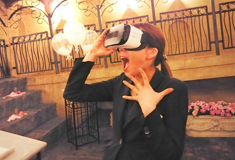 感動挙式VR体験フェア 清水結婚式場マナーハウスエリザベート