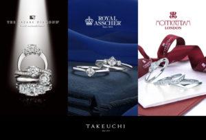 【金沢市】世界三大カッター ROYAL ASSCHER DIAMOND 人気の婚約指輪デザイン❤
