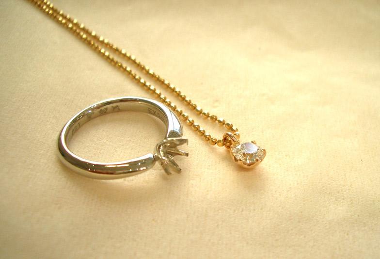 【浜松市】婚約指輪をリフォーム!眠ったままの婚約指輪でネックレスリフォーム。