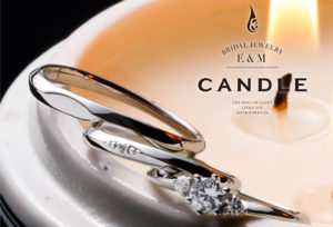 【静岡市】シンプルでお洒落な婚約指輪・結婚指輪のブランドCANDLE(キャンドル)が話題♡