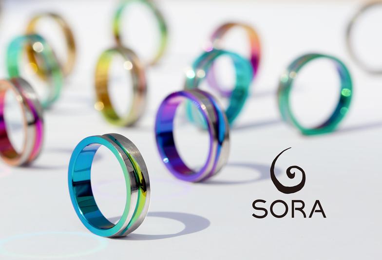【静岡市】結婚指輪、SORAのカラーリングで個性を出してオシャレに!!