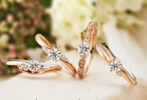 【大阪・梅田】おしゃれすぎる!二色の婚約指輪