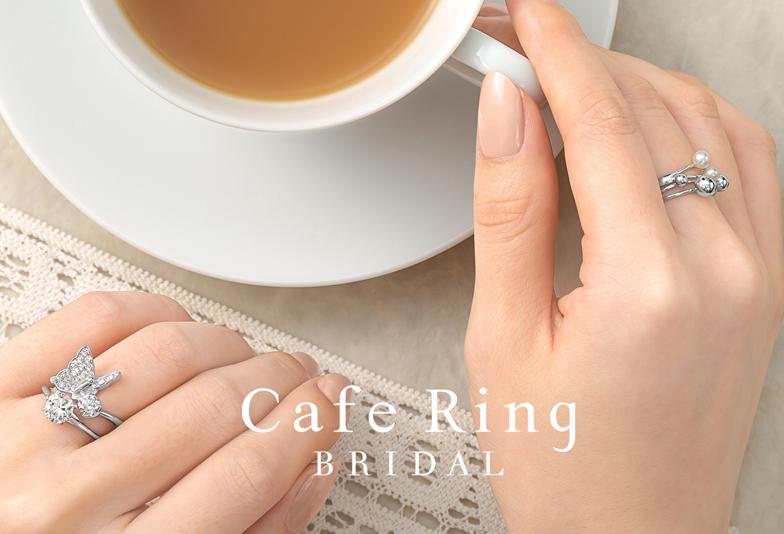 【浜松市】変質・変色のない結婚指輪。永遠に美しく、永遠にピュアな輝きを♡