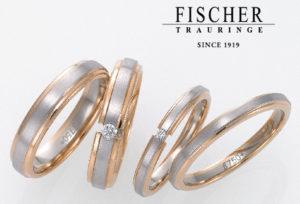 【大阪・岸和田市】FISCHER(フィッシャー)マイスターの伝統の技術と最先端の技術の融合から生み出された世界最高クラスのマリッジリング