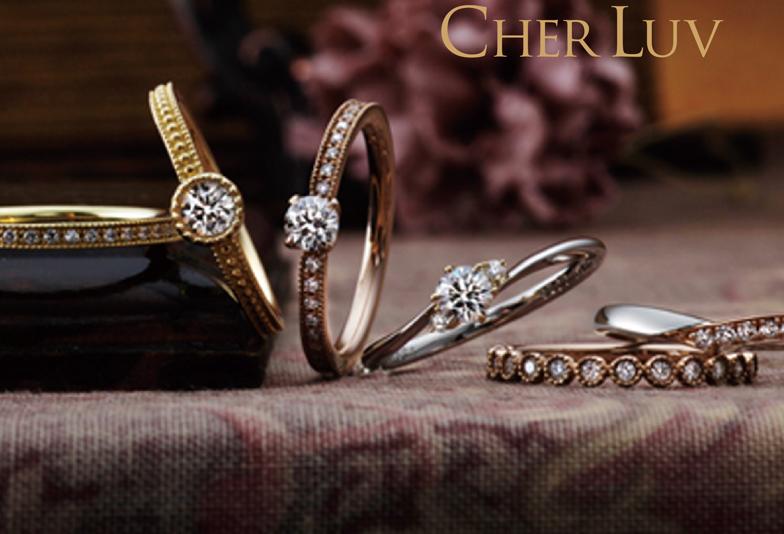 【高砂市】婚約指輪はこだわりのアンティークジュエリーであなたもオシャレ花嫁の仲間入り♡
