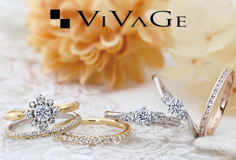 【静岡市】結婚指輪綺麗系・シンプルでお探しならこのブランドがおすすめ