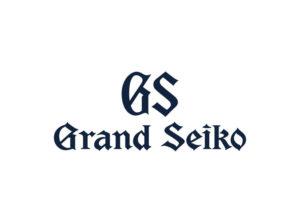 【静岡市】大人の女性にお勧めしたい国産高級時計、レディースグランドセイコー