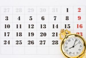 【静岡市】2019年6月26日令和元年最強の縁起の良い日!仏滅なのに入籍におすすめな理由とは?